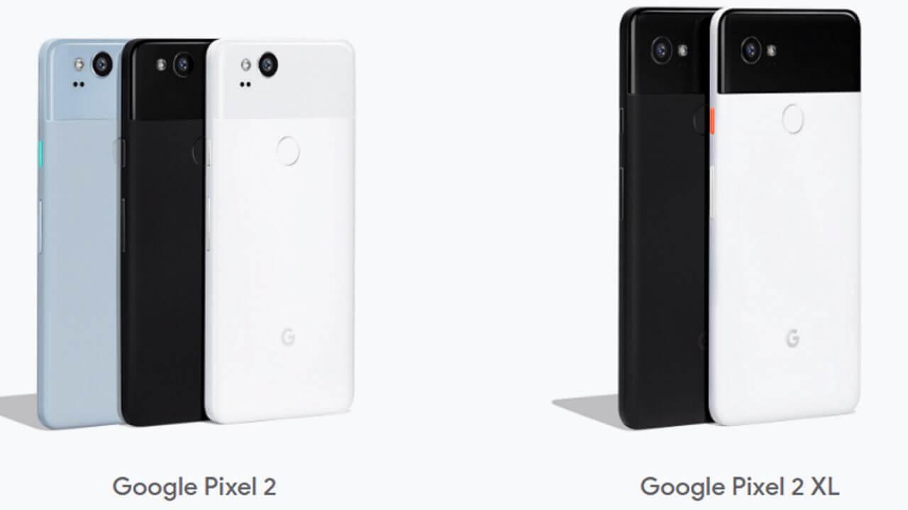 魅力ないけど米Googleストアで「Pixel 2/2 XL」が$599~に値下げ
