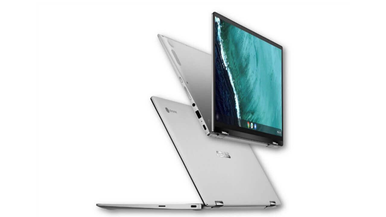 「ASUS Chromebook Flip C434」が米Amazonに登場、4月5日入荷予定