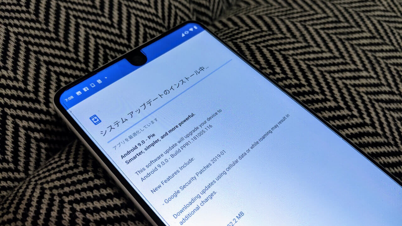 「Essential Phone」に2019年1月セキュリティアップデートが配信