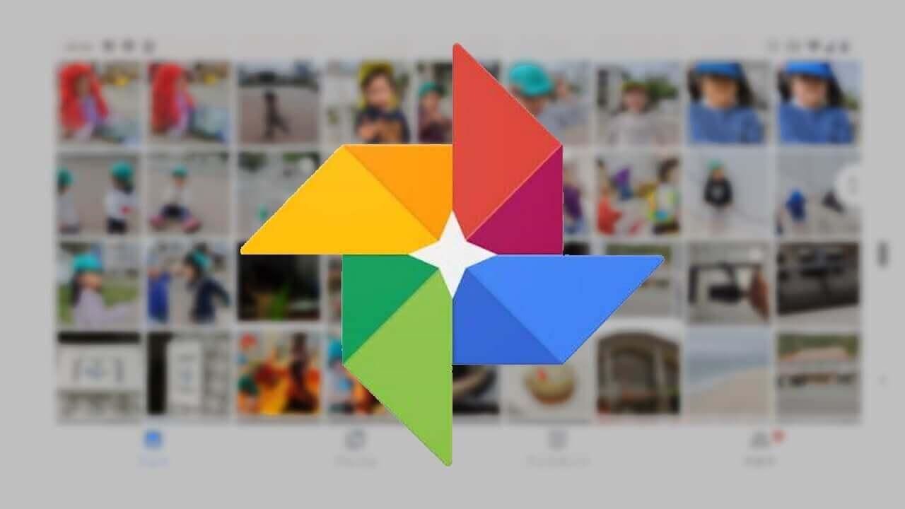 「Google フォト」に最近の写真をハイライト表示するアシスタント機能が追加されてた【レポート】