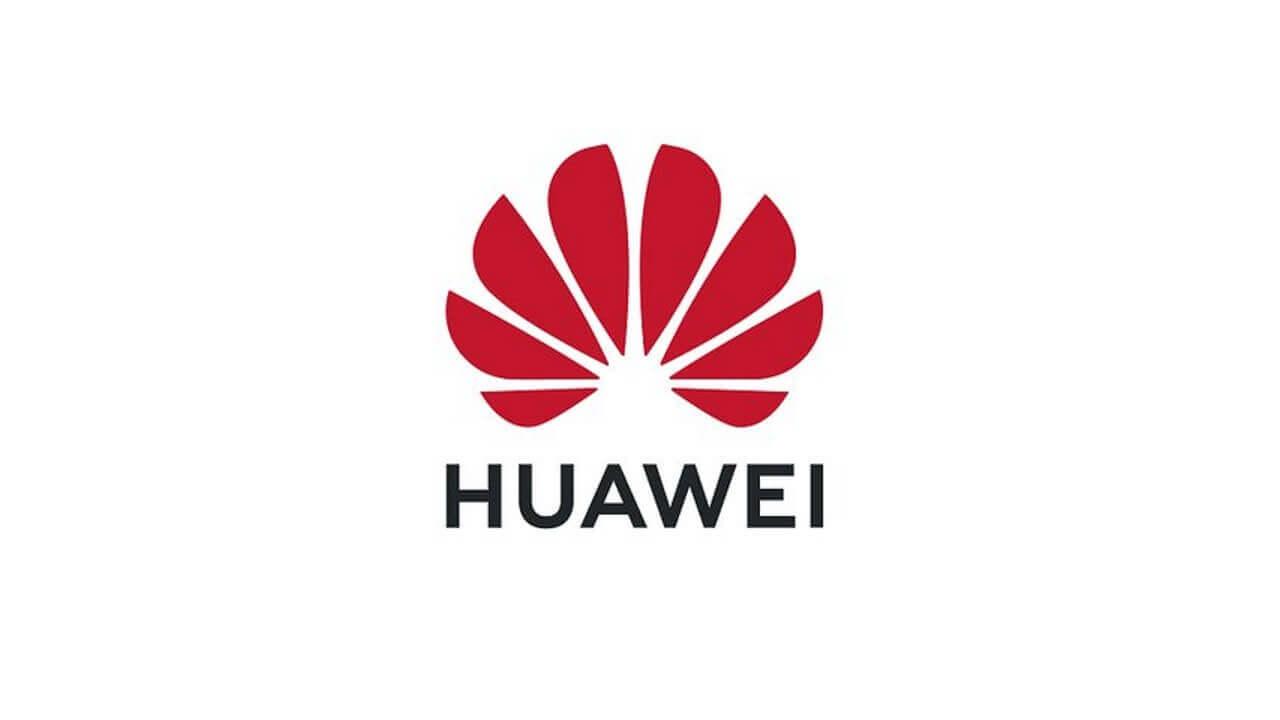 Huawei、1月30日に既存機種の後継スマートフォンを発表