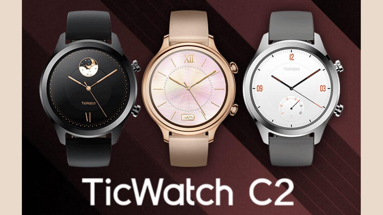 Mobvoi新型Wear OS「TicWatch C2」国内発売!
