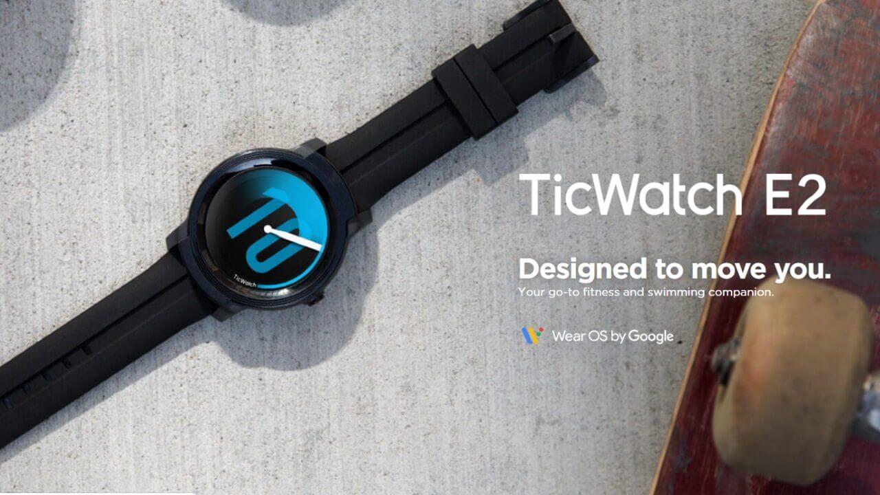 米Amazonで「TicWatch E2」が早くも在庫切れに