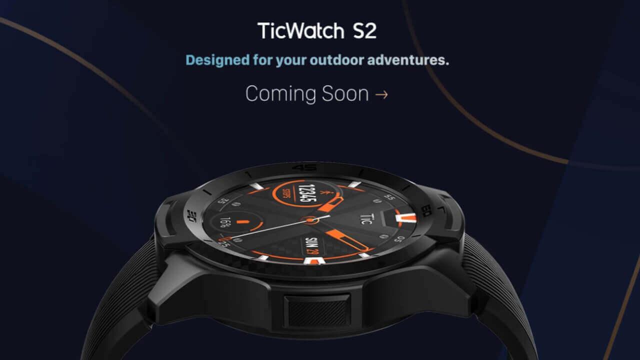 新型Wear OS「TicWatch E2/S2」が国内公式サイトに登場
