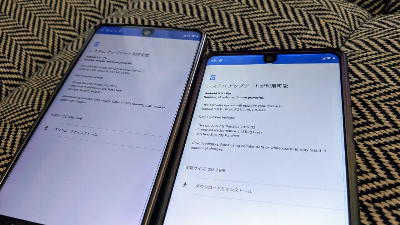 「Essential Phone」に2019年2月セキュリティアップデートが配信