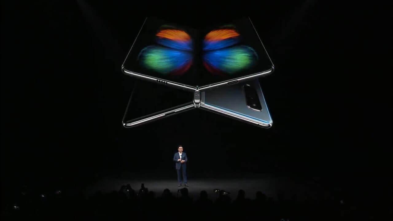 Samsung、初の折りたたみディスプレイ搭載スマートフォン「Galaxy Fold」発表