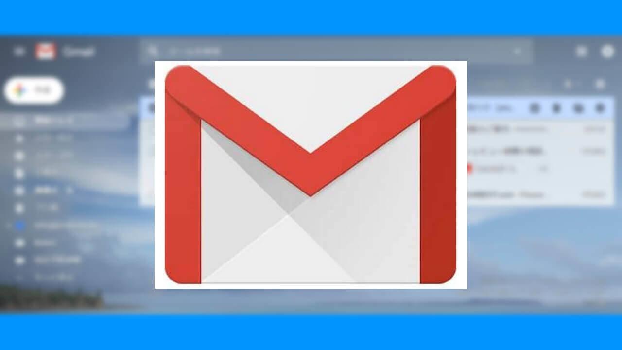 WEB版「Gmail」にて右クリックメニューが拡大へ