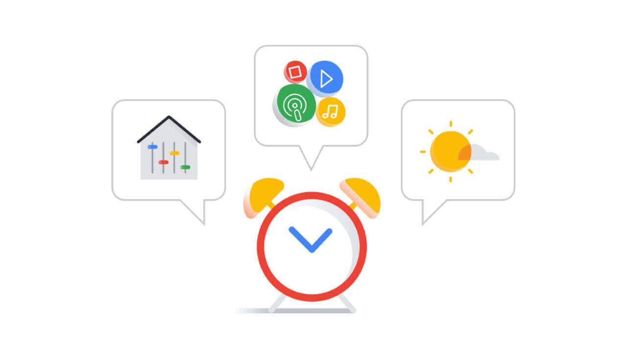 Androidアラームで「Google アシスタント」のルーティンが利用できるようになった【レポート】