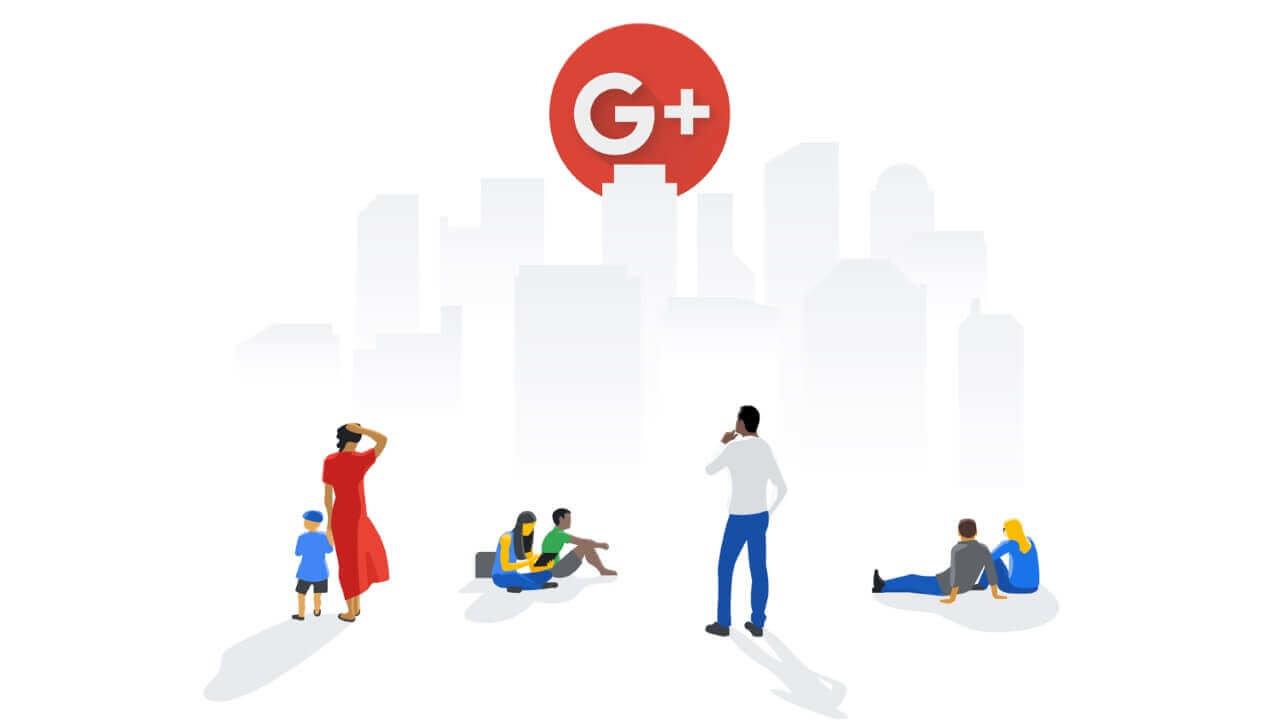 Google+は4月2日にサービス終了、ログイン機能は今後数週間以内に利用不可に