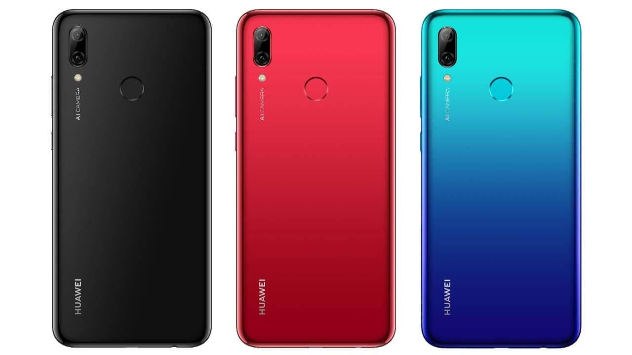 「Huawei nova lite 3」Amazonで早くも安価に