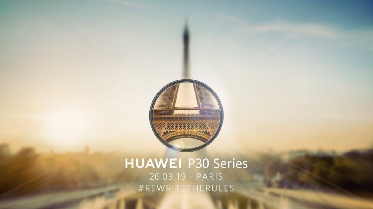 「Huawei P30」のティザー開始、3月26日に発表へ