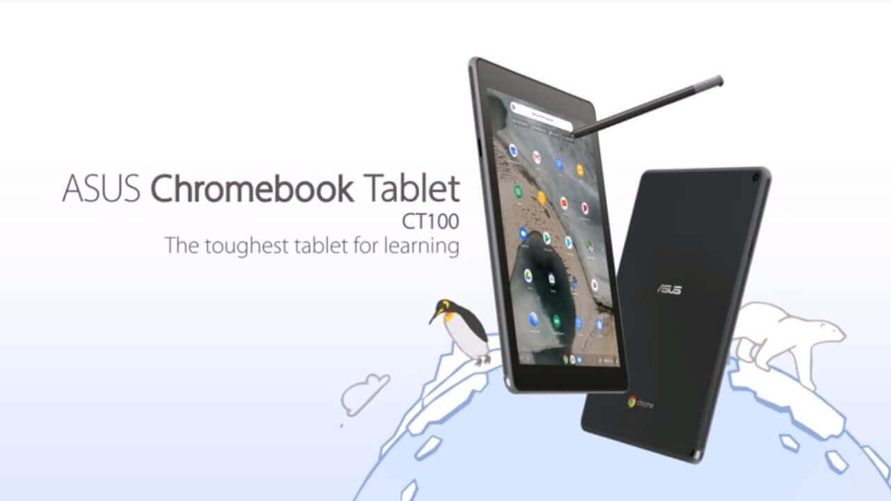 タブレット「Chromebook Tablet CT100」国内発売