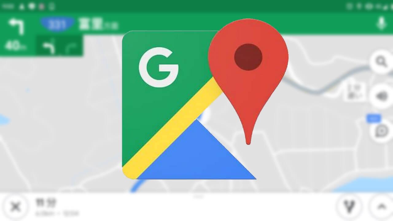 「Google マップ」ナビ音声の声が変更、野口美穂さんに戻すことも可能