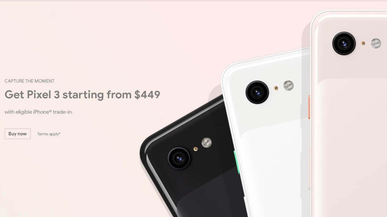 米GoogleストアがiPhoneの下取りを開始