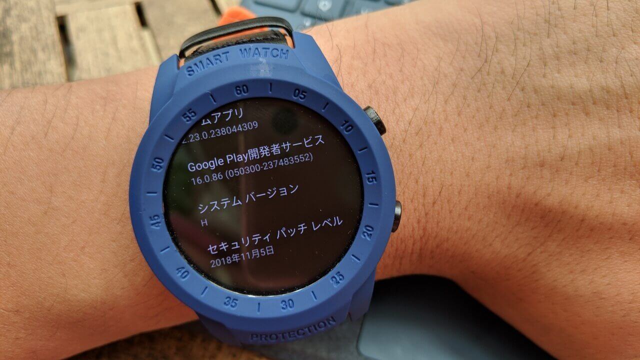 """Wear OSシステムバージョン""""H""""の2ステップ電源OFFオプション【レポート】"""