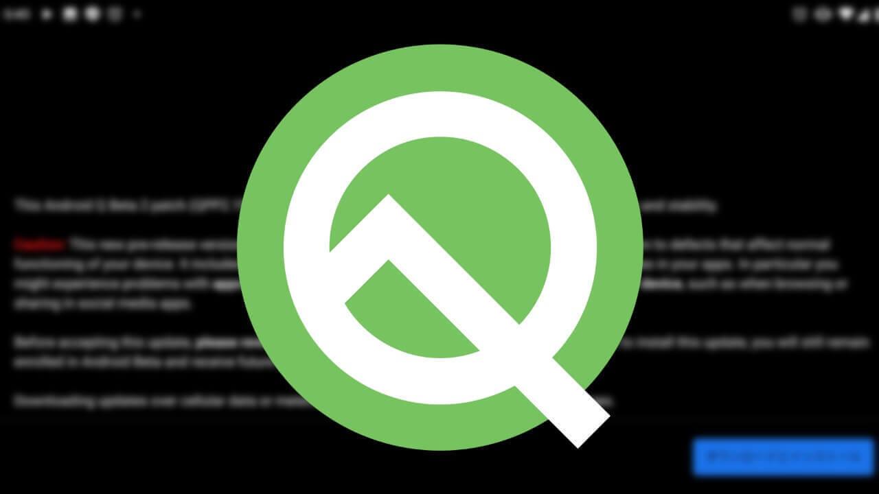 Pixel 3「Android Q Beta 2」バグ修正を含むマイナーアップデートが配信