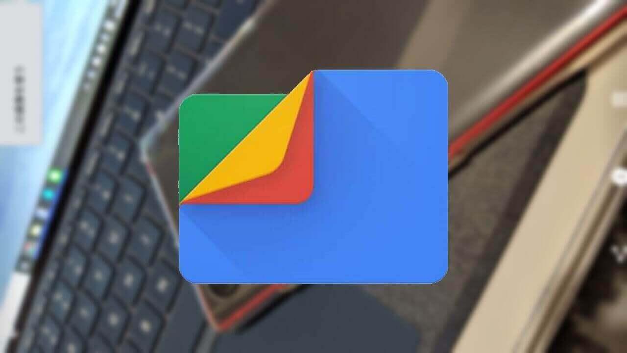 「Files by Google」アプリ内から壁紙登録などが可能に
