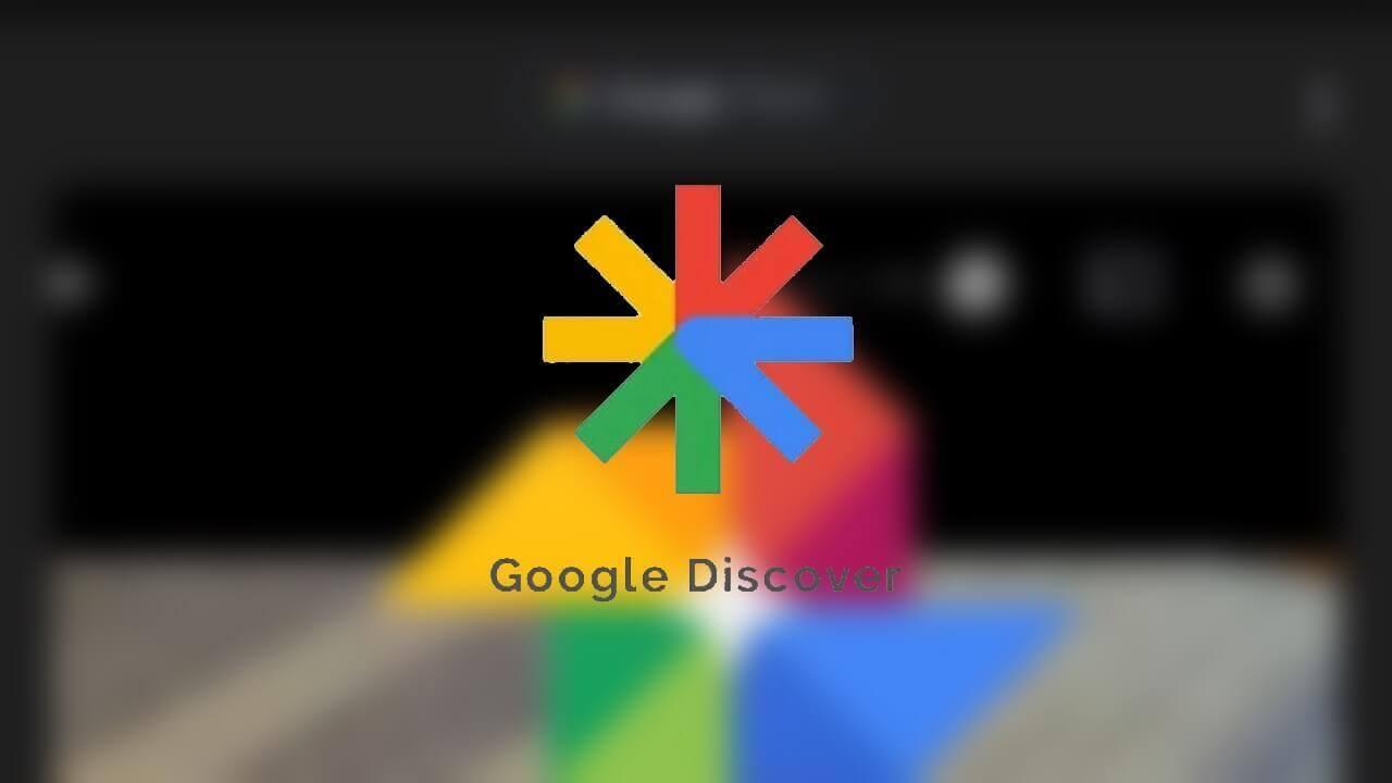 「Google Discover」結局元に戻る