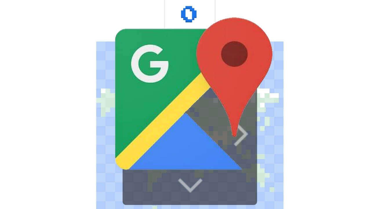 今年の「Google マップ」はヘビゲーム