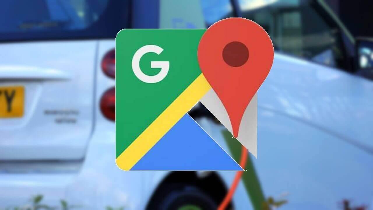 「Google マップ」EV充電ステーション検索が進化、空きポート数まで確認可能に