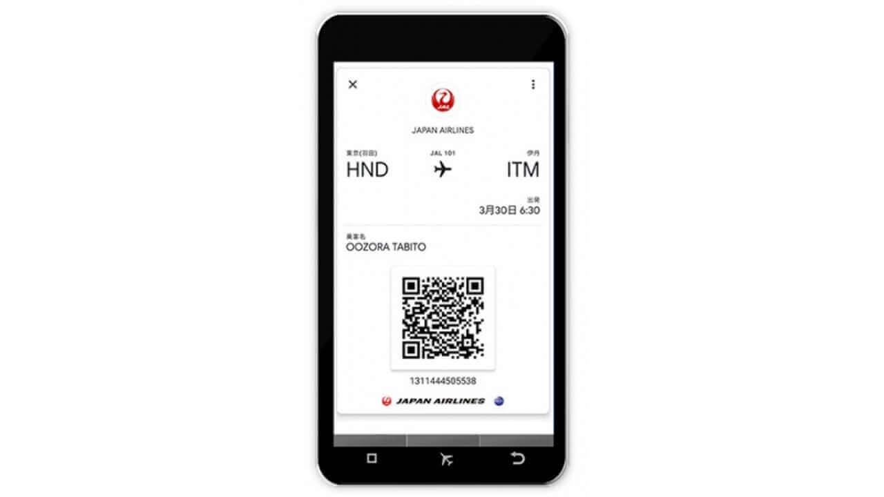 JAL、モバイル搭乗券の「Google Pay」取り込みサービスを提供開始