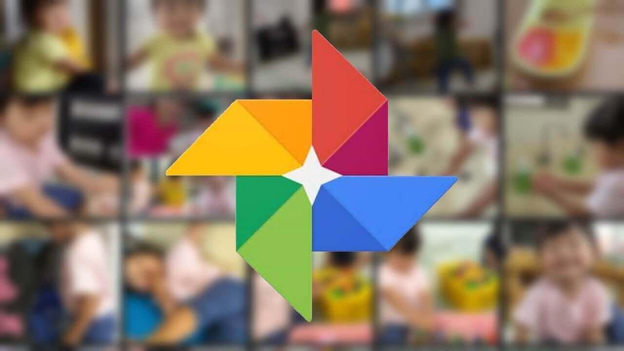 Android版「Google フォト」がフォルダブルデバイスをサポート