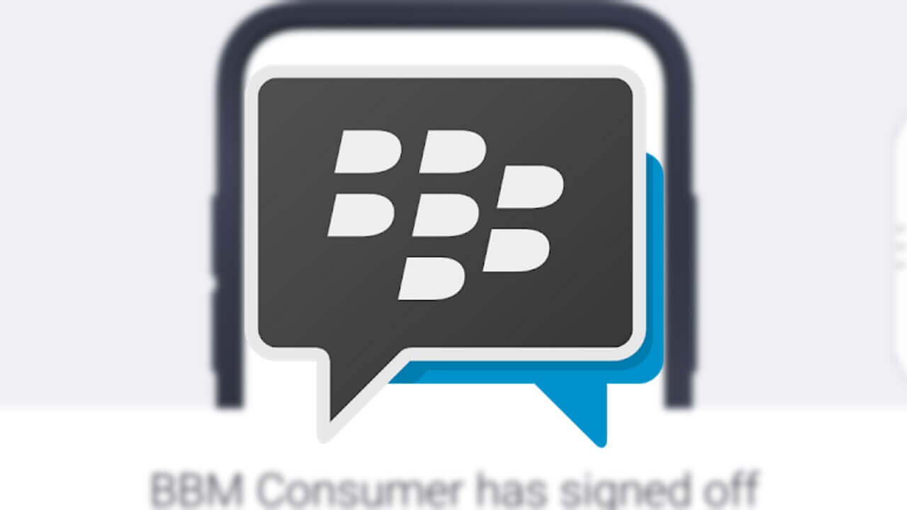 BlackBerry「BBM」サービス終了、エンタープライズに移行