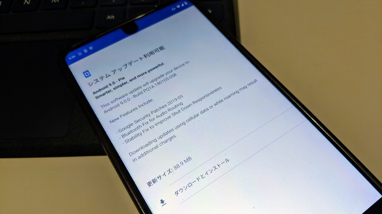 「Essential Phone」に2019年5月のソフトウェアアップデートが配信