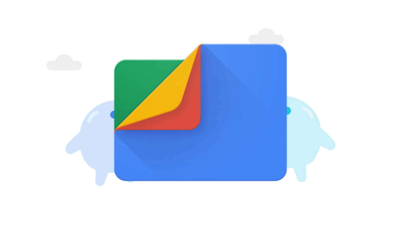 「Files by Google」で共有時のSDカード保存が可能に