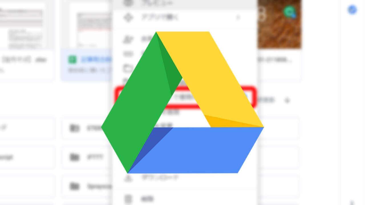 WEB版「Google スプレッドシート/ドキュメント/スライド」の新しいオフラインモードが解禁【レポート】
