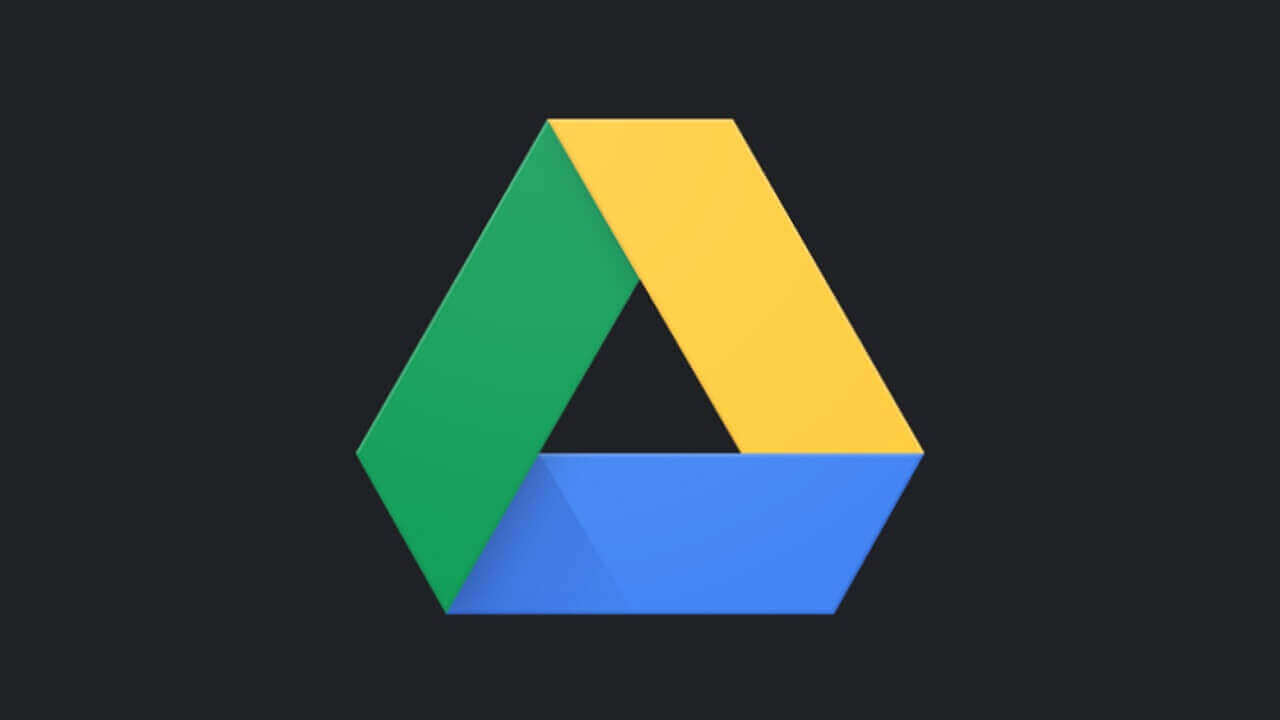Android「Google ドライブ」がダークモードを正式サポート