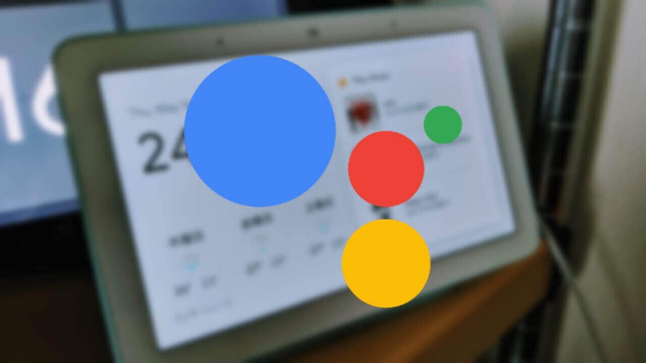 「Google Home Hub(Nest Hub)」が遂に日本語をサポート【レポート】