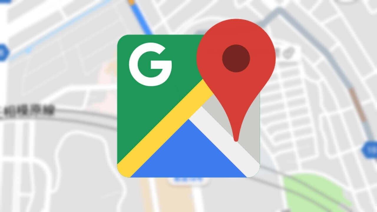 「Google マップ」初代ナビ音声から野口美穂さんが卒業、設定も無効に
