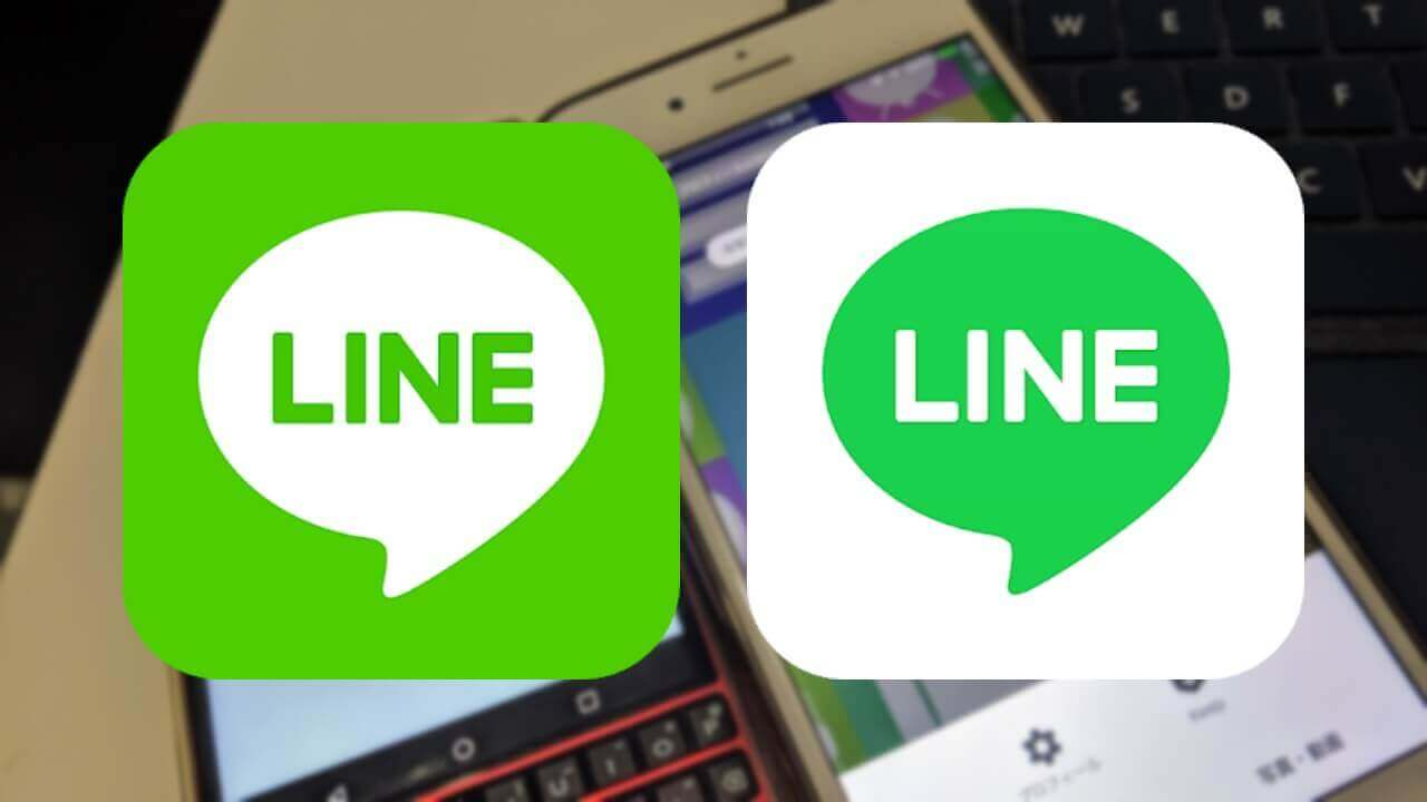 iPhone「LINE」、Android「LINE Lite」の同アカウントクロス運用も可能【レポート】