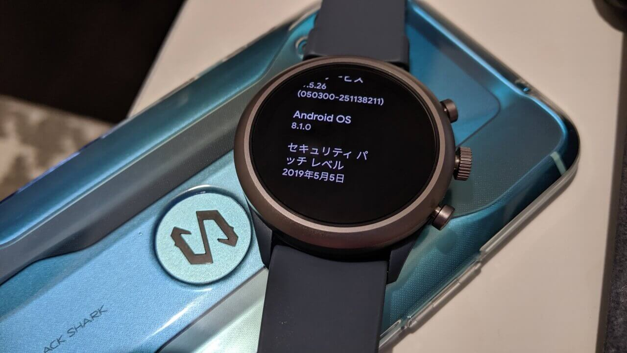 Wear OS「Fossil Sport」に2019年5月のセキュリティアップデート配信