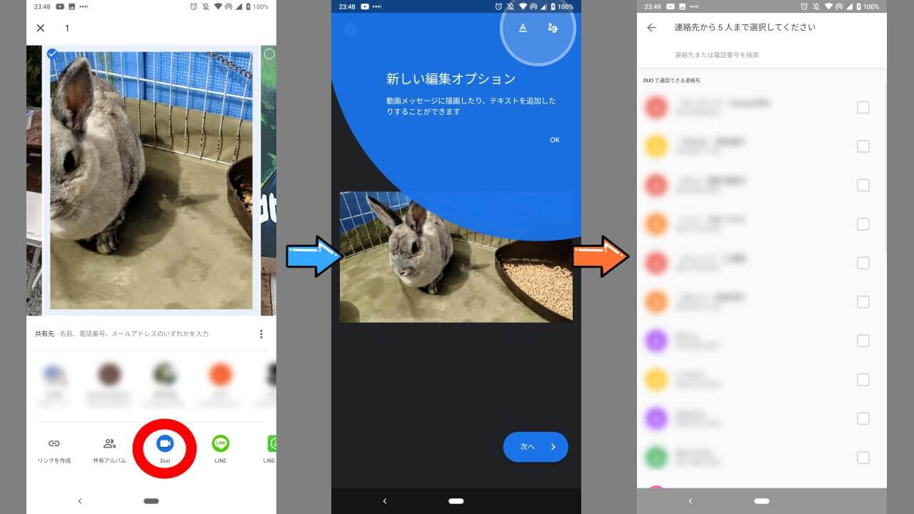 c56cc79948 Google ニュース - iOS - 最新