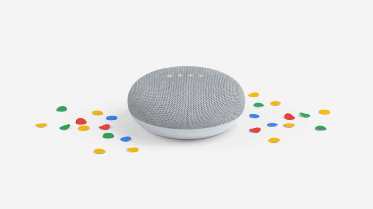 Google Oneメンバー特典で「Google Home Mini」プレゼント中
