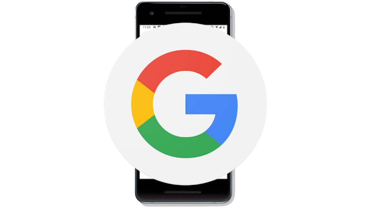 「Google」画像検索にGIF共有セクションが追加へ
