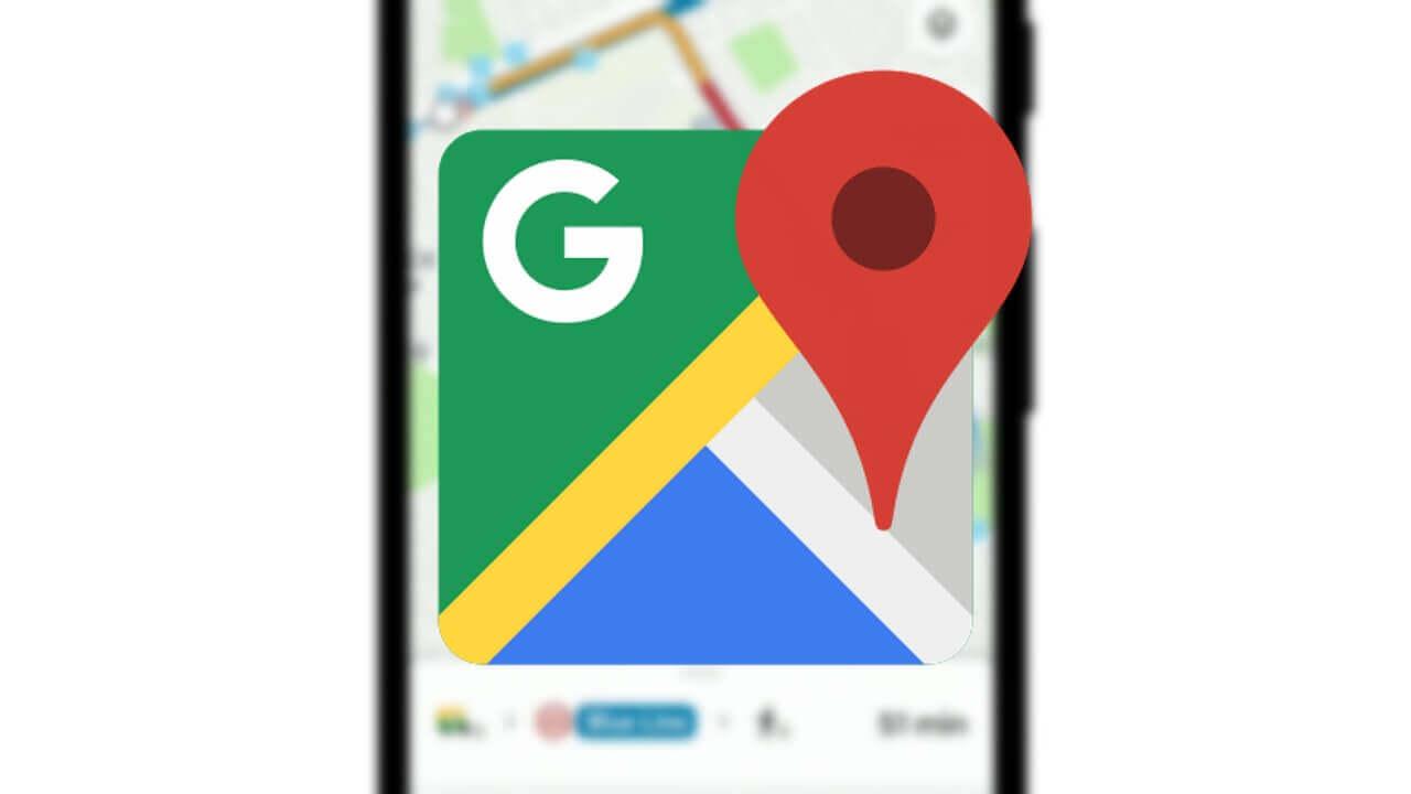 「Google マップ」でインド初の交通渋滞考慮機能を提供開始