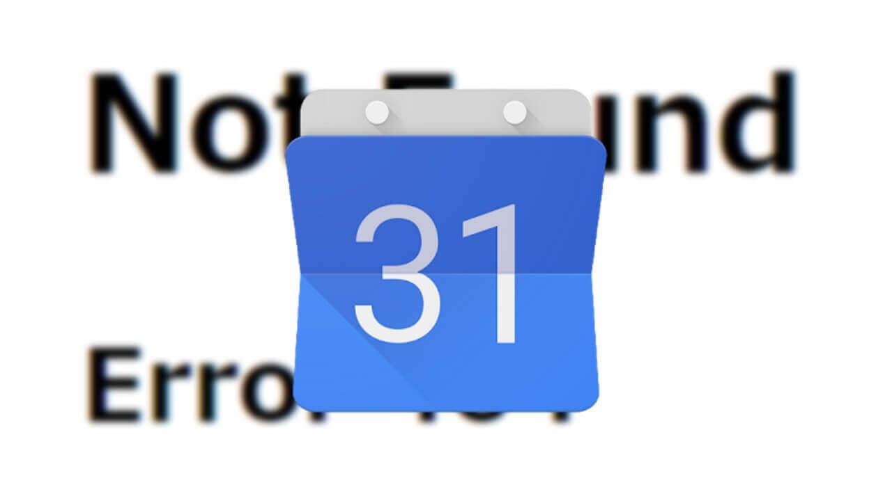 デスクトップ版「Google カレンダー」がダウン中【復旧済み】