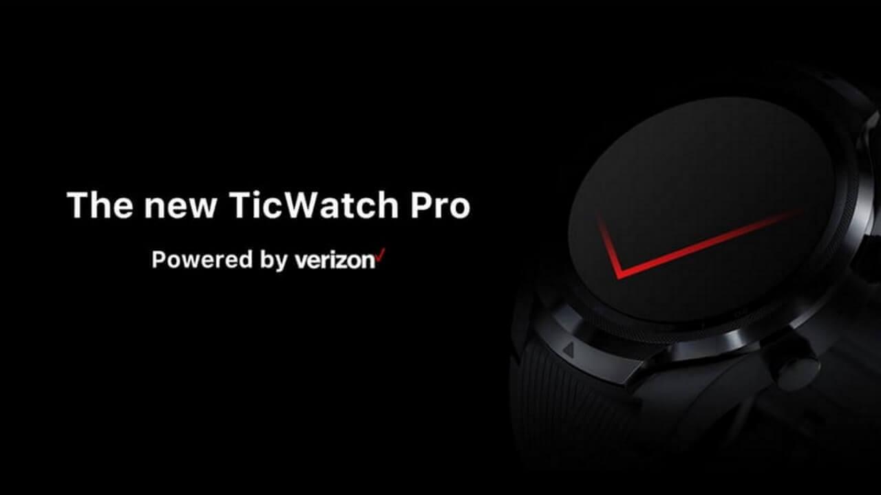 MobvoiがLTE対応「TicWatch Pro」を近日発表?