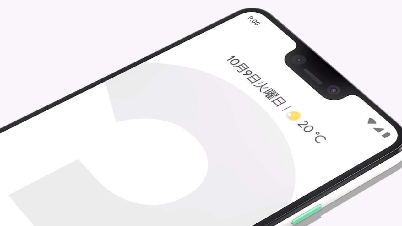 Googleストアで「Pixel 3 XL」64GBが32,500円引き&ケース無料、6月7日まで