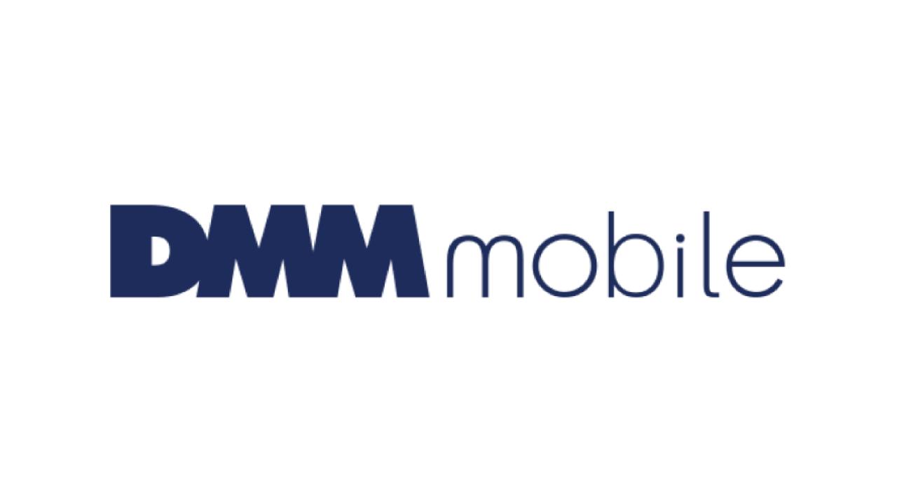 DMM mobile、9月1日より楽天モバイルへ承継