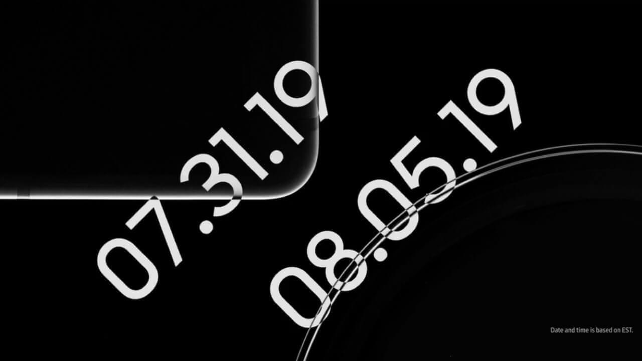Samsung、7月31日と8月5日に2つの新製品を発表へ