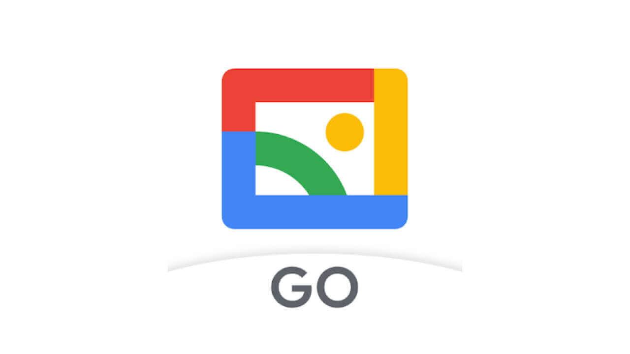 「Google フォト」の軽量版アプリ「Gallery Go」提供開始