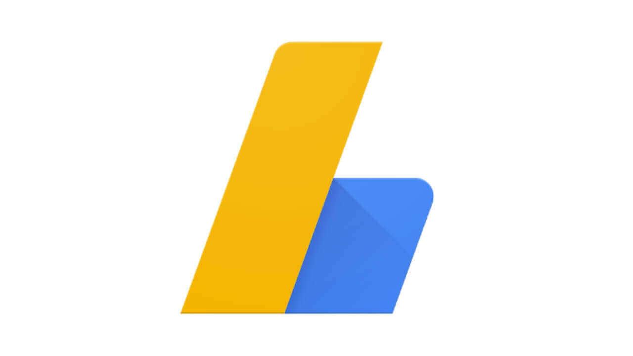 「Google アドセンス」アプリ廃止、新しいモバイルWEBインターフェースに移行へ