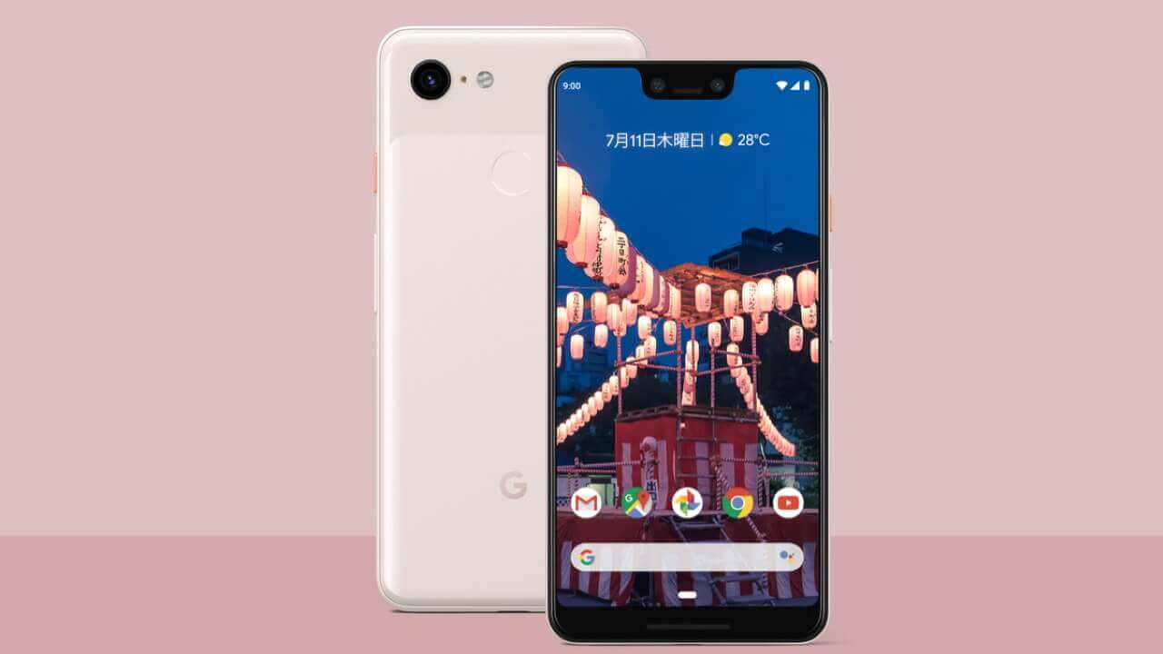 Googleストアで「Pixel 3/3 XL」最大30,000円引き、7月18日まで