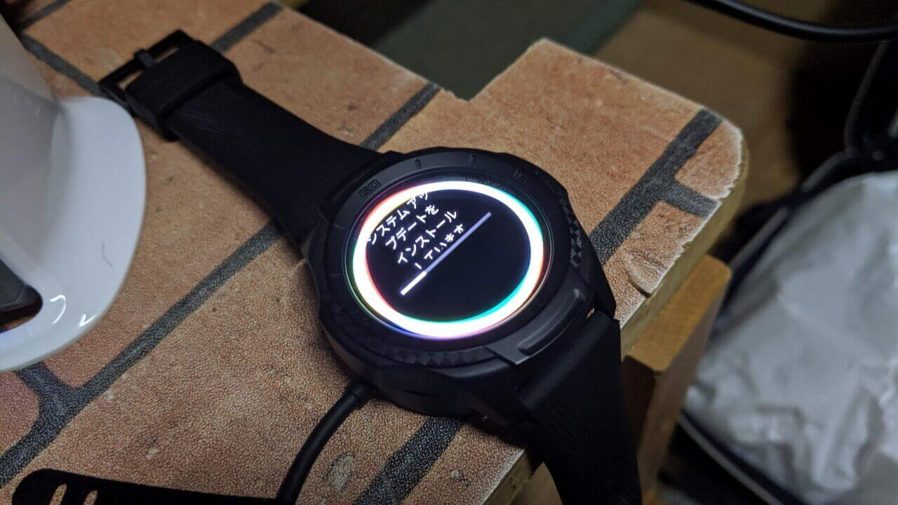 Wear OS「TicWatch S2」に2019年6月のセキュリティアップデートが配信