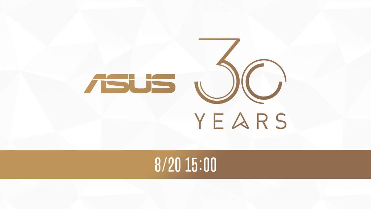 ASUS、8月20日「ZenFone 6」国内発表に向けたティザーサイトを公開