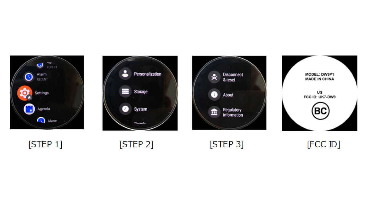 未発表Fossil製Wear OS「DW9P1/K1」がFCC認証取得